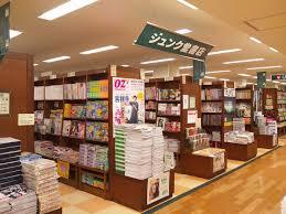 f:id:fumihiro2209:20170504110944j:plain