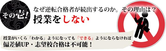 f:id:fumihiro2209:20170518103529j:plain