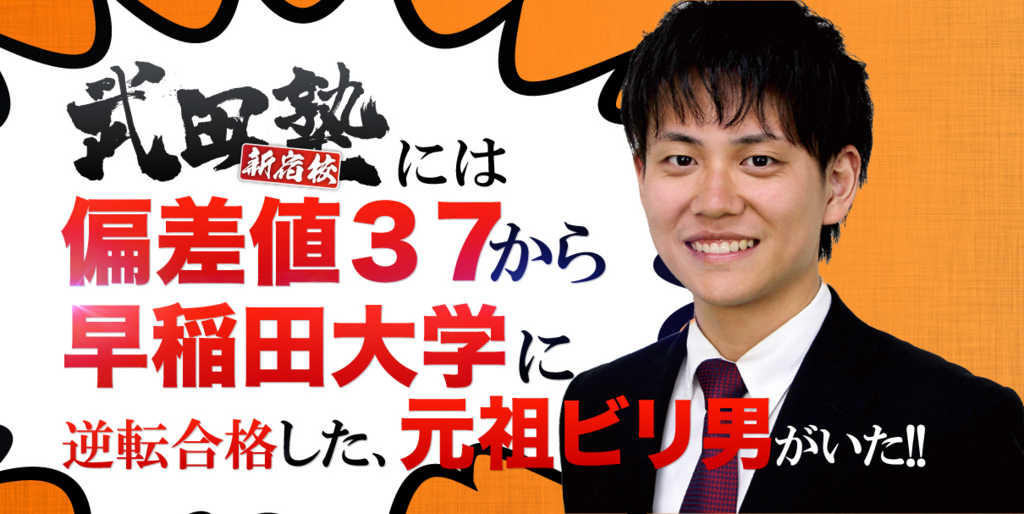 f:id:fumihiro2209:20170524010902j:plain