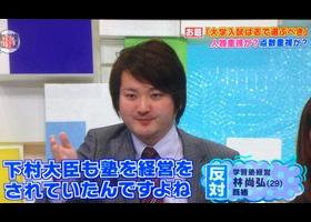 f:id:fumihiro2209:20170524155315j:plain