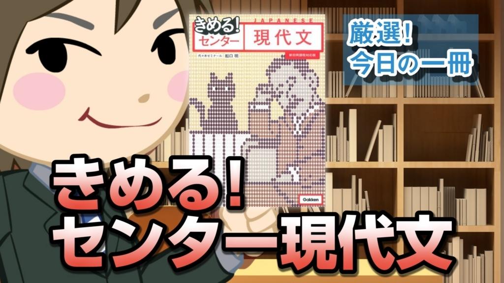 f:id:fumihiro2209:20170608002605j:plain