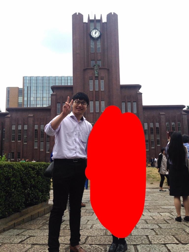 f:id:fumihiro2209:20170611210029j:plain