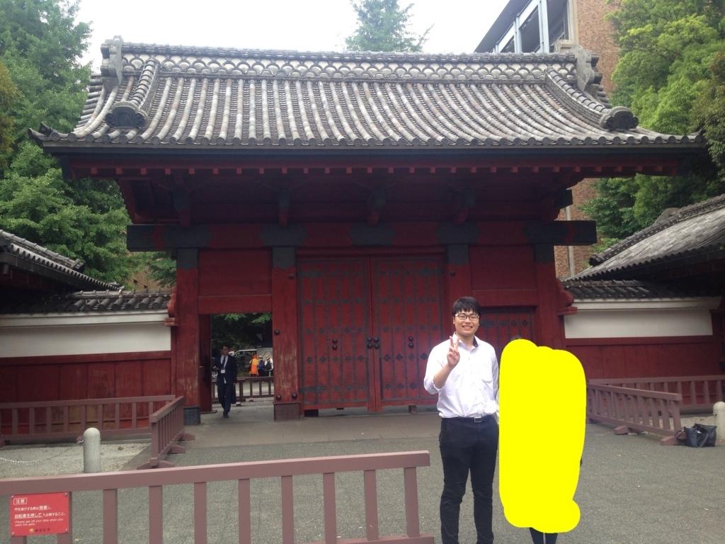 f:id:fumihiro2209:20170611210040j:plain