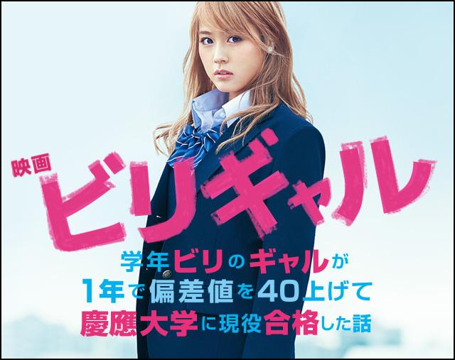 f:id:fumihiro2209:20170617234515j:plain