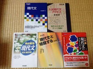 f:id:fumihiro2209:20170711113856j:plain