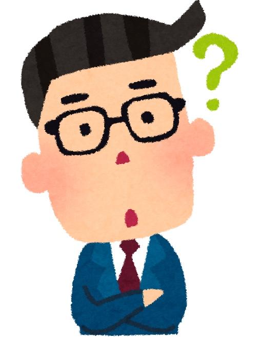 f:id:fumihiro2209:20170718102726j:plain