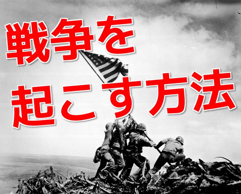 f:id:fumihiro2209:20170805152428j:plain