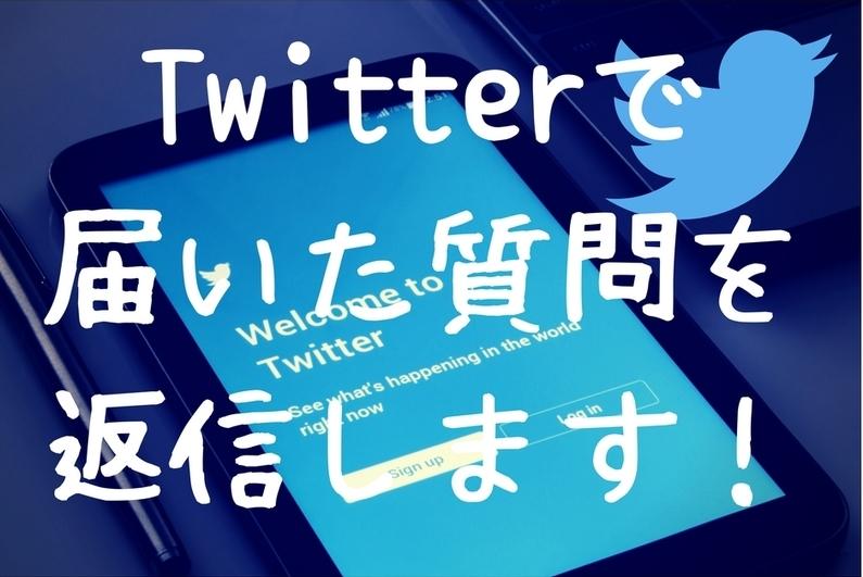 f:id:fumihiro2209:20170805160153j:plain