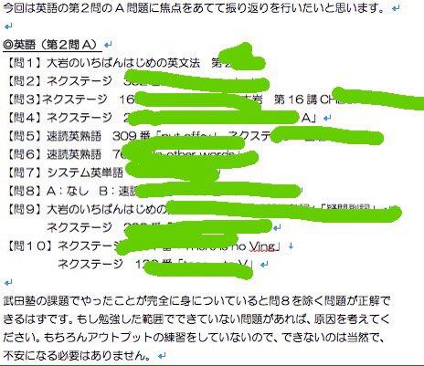 f:id:fumihiro2209:20170815140756j:plain