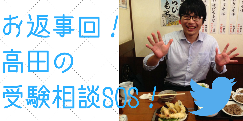 f:id:fumihiro2209:20170820233335p:plain
