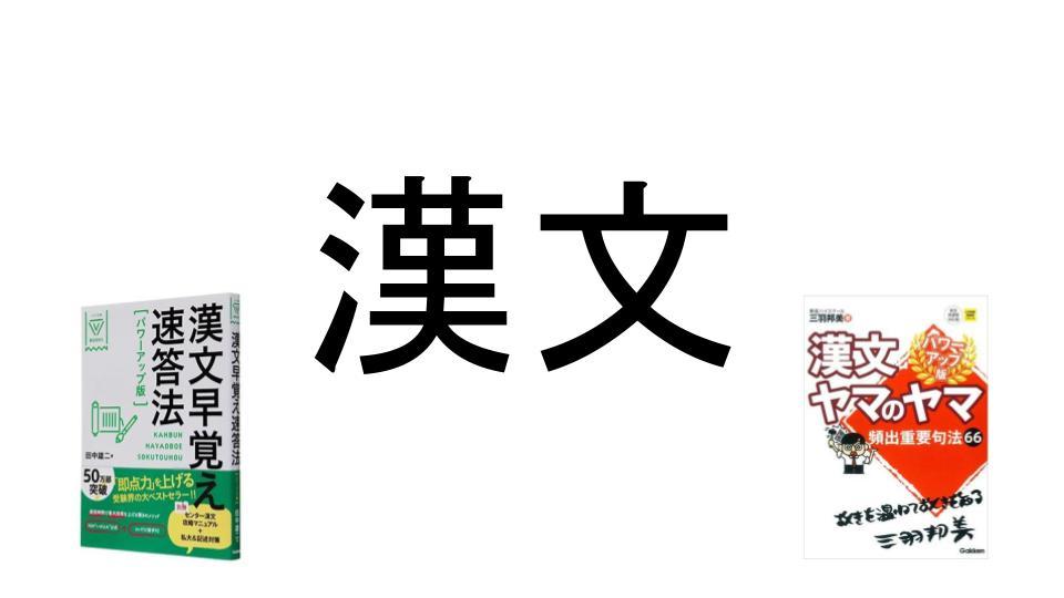 f:id:fumihiro2209:20170829102910j:plain