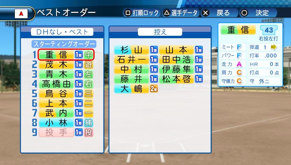 f:id:fumihiro2209:20170904002015j:plain