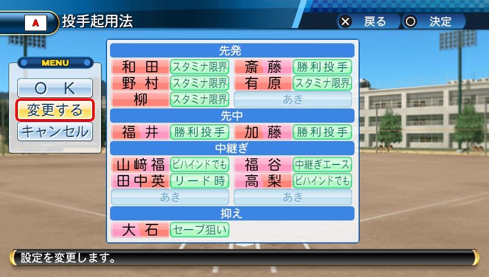 f:id:fumihiro2209:20170904002018j:plain