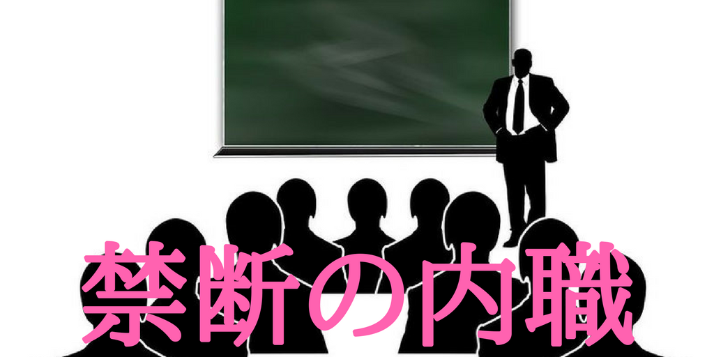f:id:fumihiro2209:20170905173433p:plain
