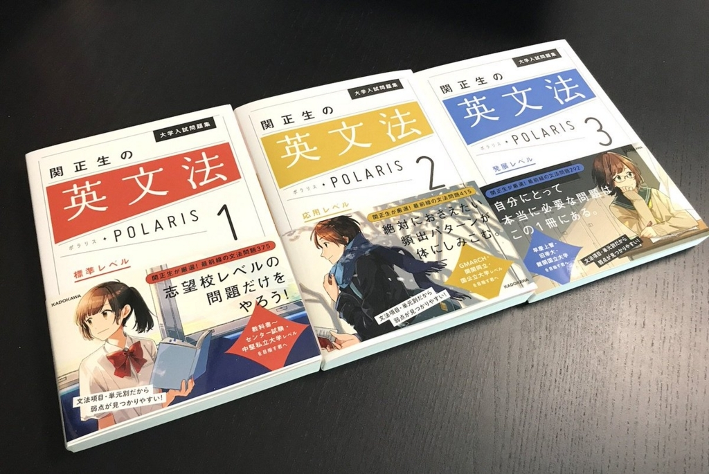 f:id:fumihiro2209:20171008124537j:plain