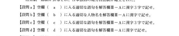 f:id:fumihiro2209:20171011002406p:plain