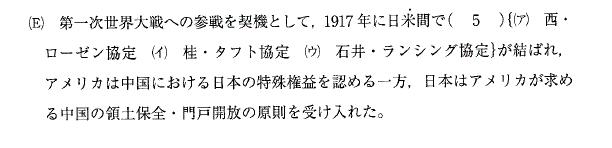 f:id:fumihiro2209:20171011002617p:plain