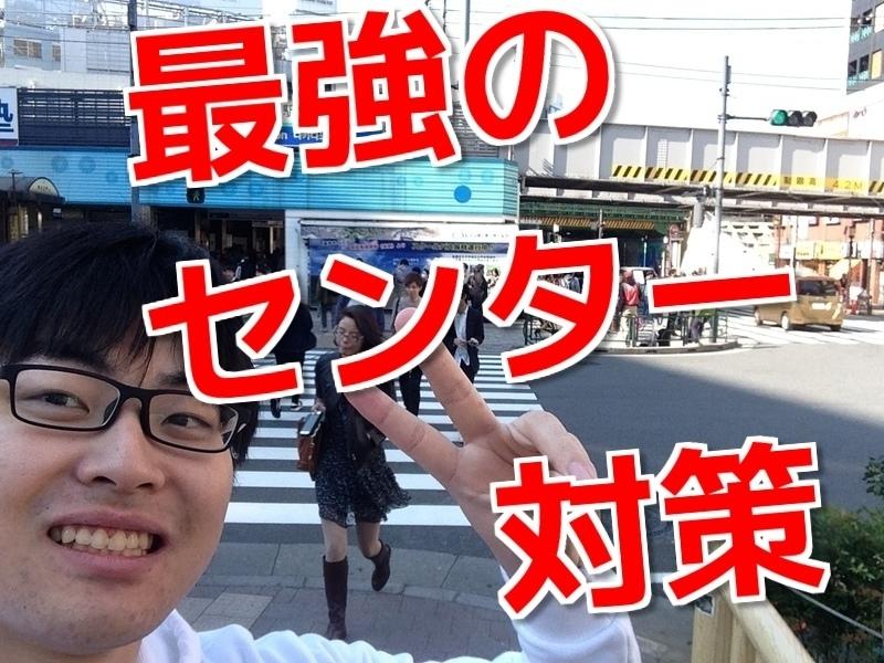 f:id:fumihiro2209:20171202003958j:plain