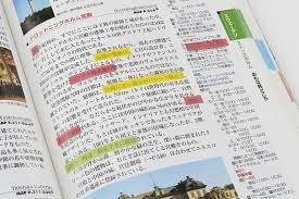f:id:fumihiro2209:20180106134707j:plain
