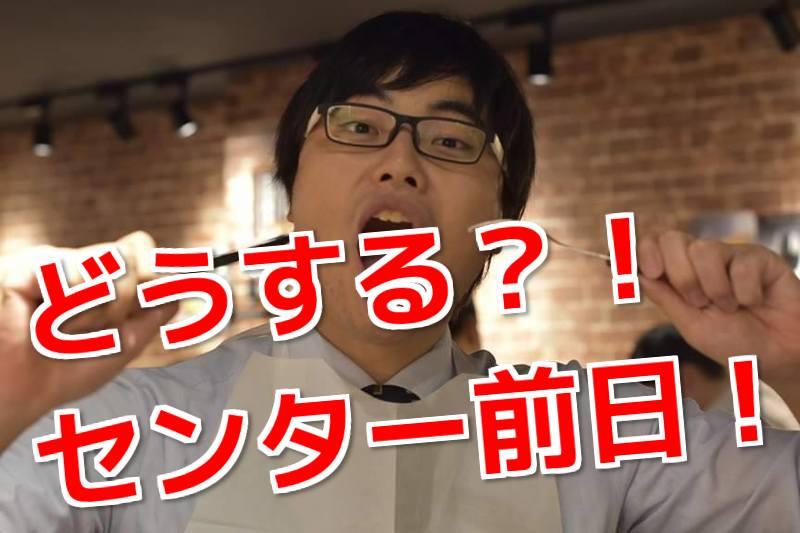 f:id:fumihiro2209:20180111010802j:plain