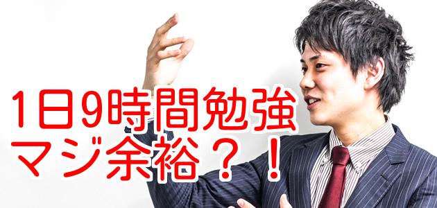 f:id:fumihiro2209:20180705231723j:plain