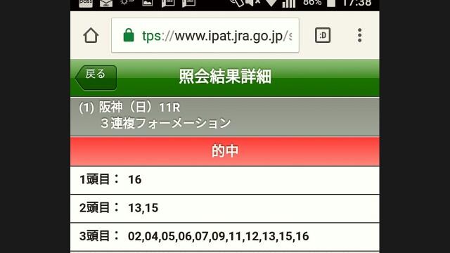 f:id:fumikao:20170313061836j:image