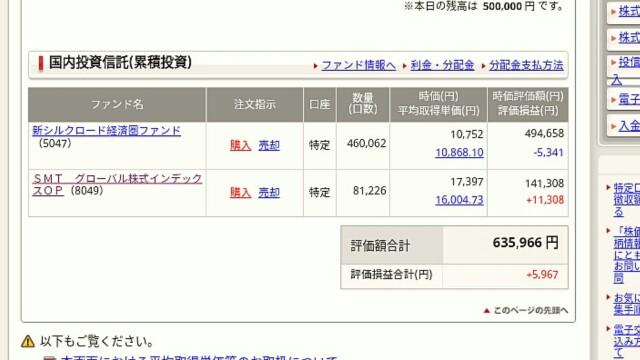 f:id:fumikao:20171230012744j:image