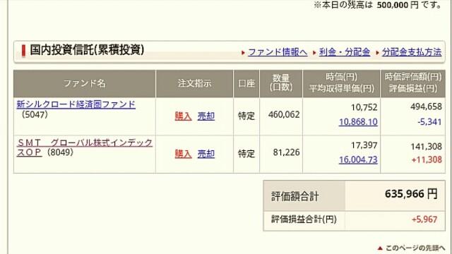 f:id:fumikao:20180110053827j:image