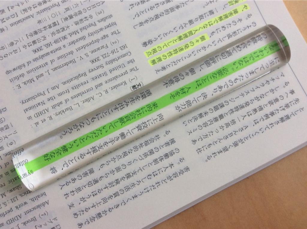 f:id:fumikichi2525:20150809162006j:image