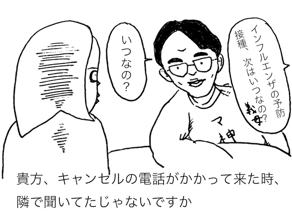 f:id:fumikoyamamoto:20171224002951p:plain