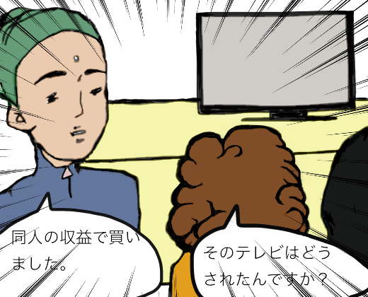 f:id:fumikoyamamoto:20180102134216p:plain