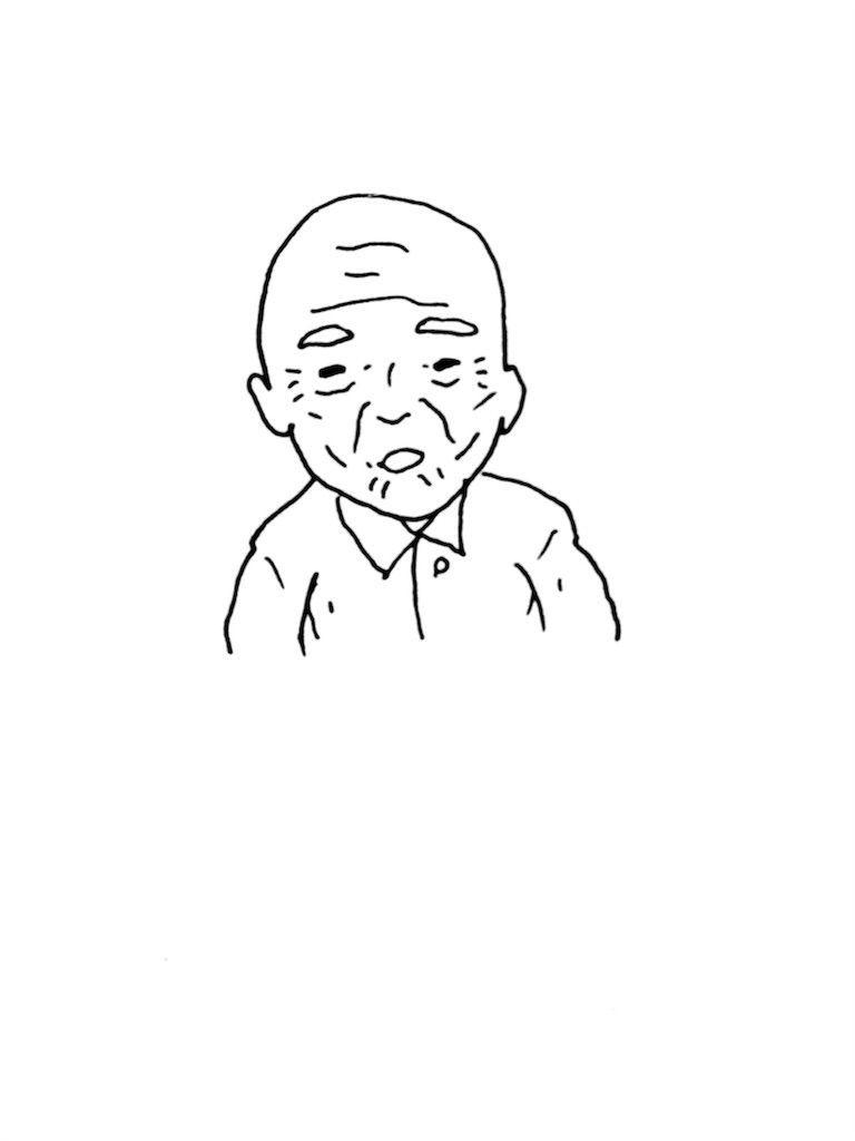 f:id:fumikoyamamoto:20180114234801j:image
