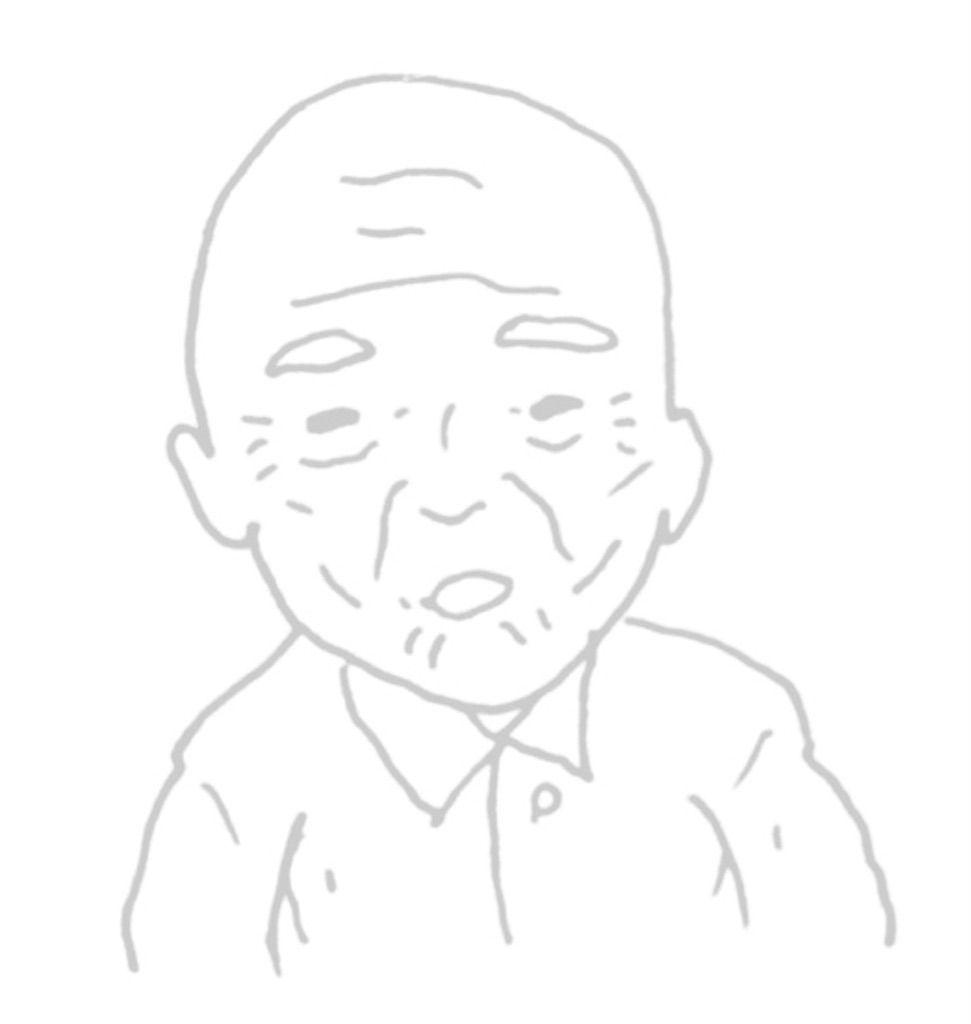 f:id:fumikoyamamoto:20180118154316j:image