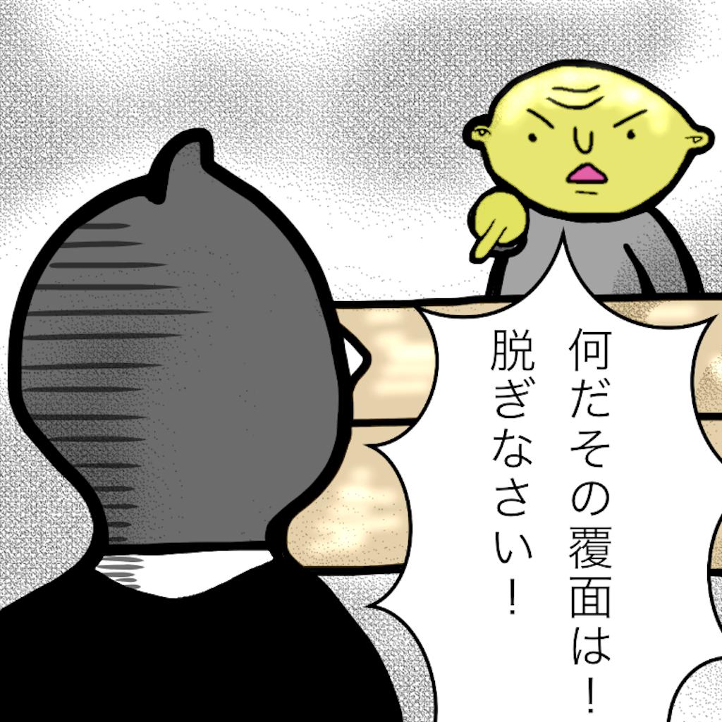 f:id:fumikoyamamoto:20180120174727p:image