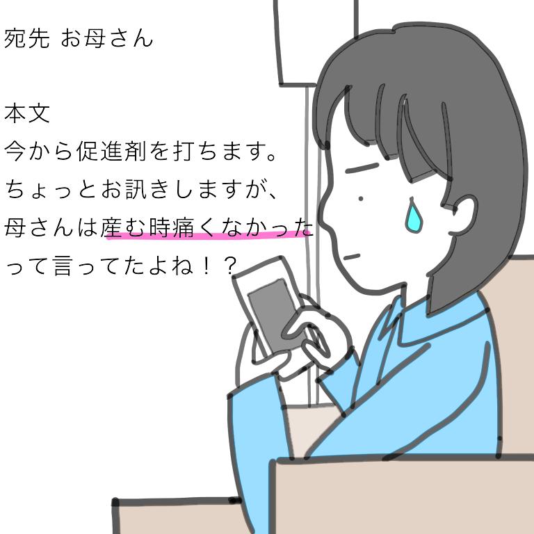 f:id:fumikoyamamoto:20180208225116p:plain