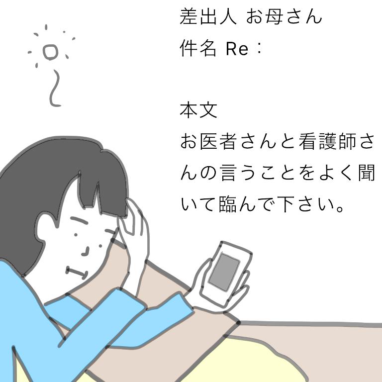 f:id:fumikoyamamoto:20180208225120p:plain