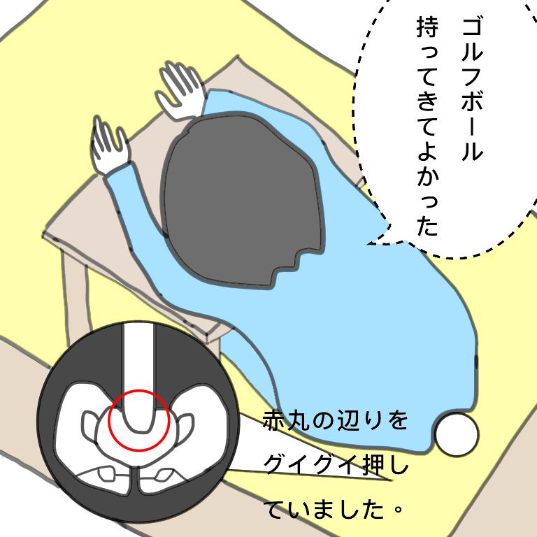 f:id:fumikoyamamoto:20180209092239p:plain