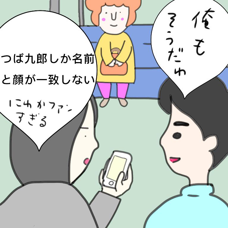 f:id:fumikoyamamoto:20180212010028p:plain