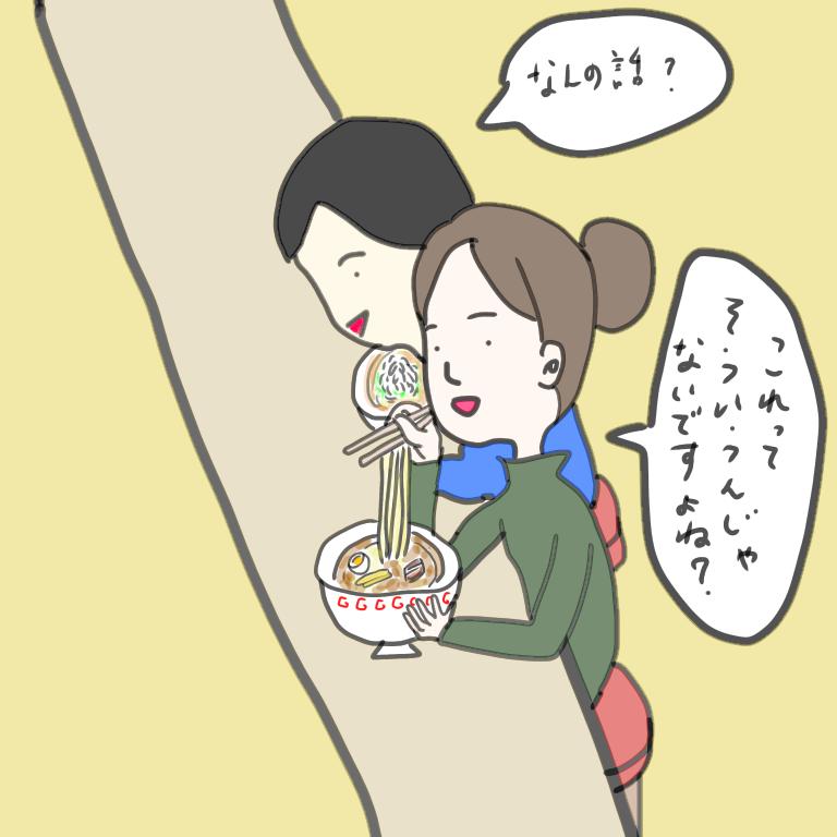 f:id:fumikoyamamoto:20180221105219p:plain