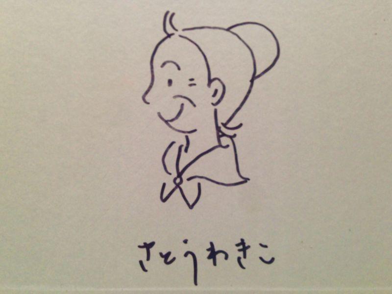 f:id:fumikoyamamoto:20180222150005j:plain