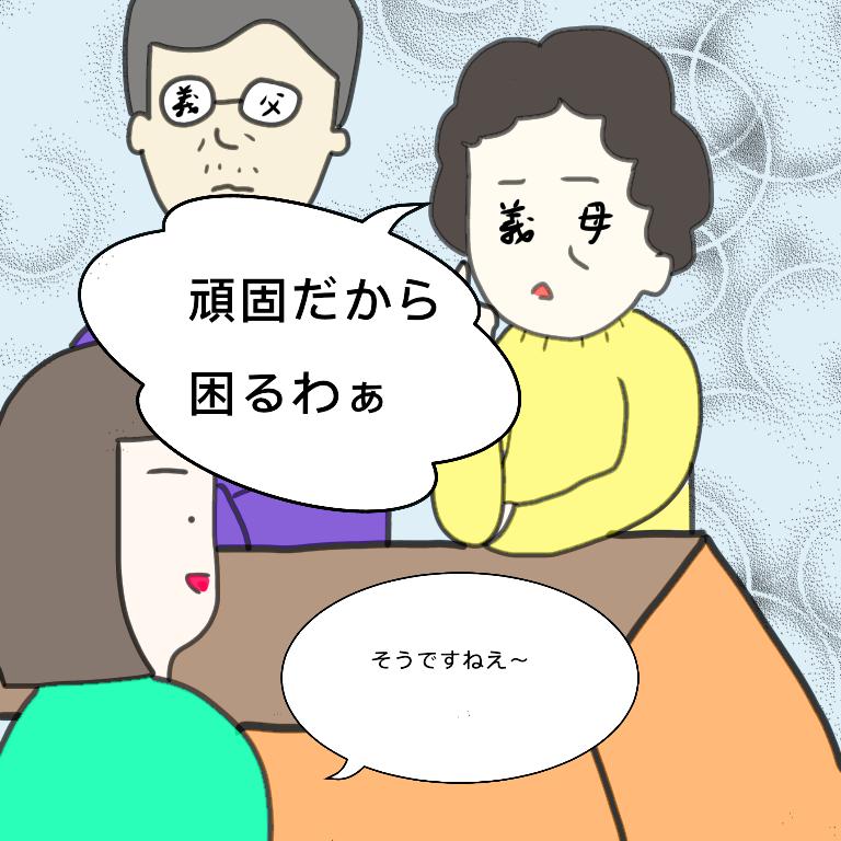 f:id:fumikoyamamoto:20180224230656p:plain