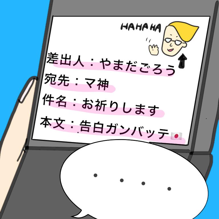 f:id:fumikoyamamoto:20180227164950p:plain