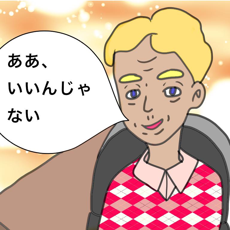 f:id:fumikoyamamoto:20180227164953p:plain