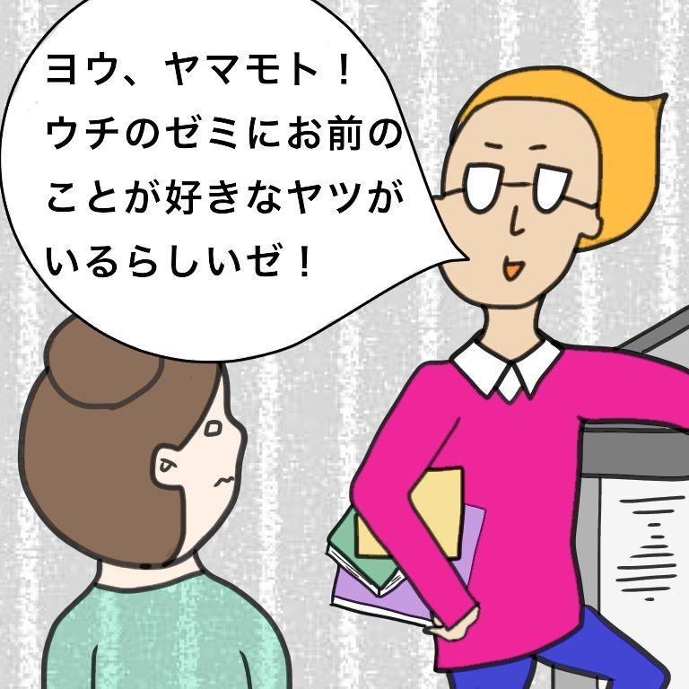 f:id:fumikoyamamoto:20180227165002j:plain