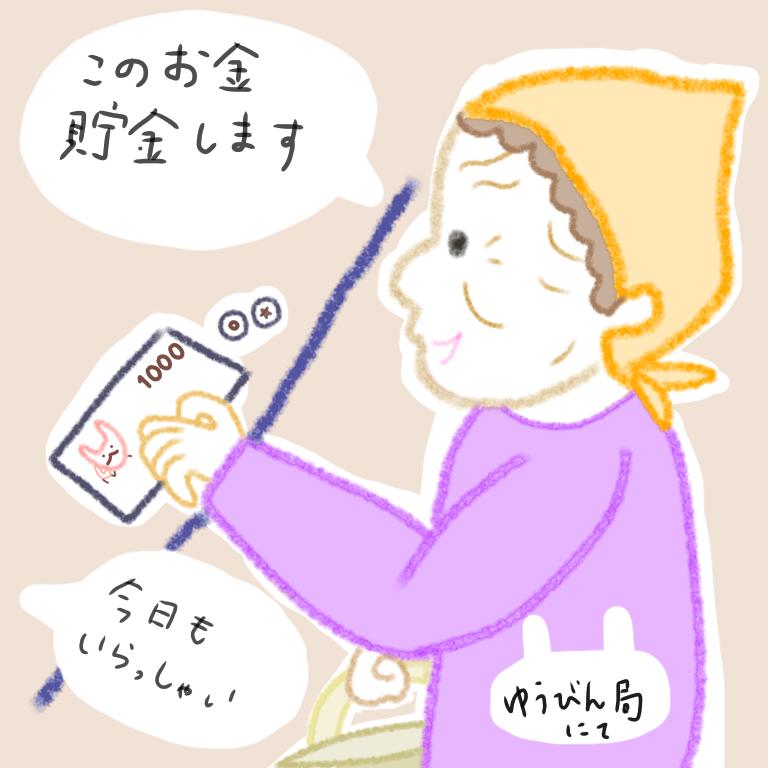 f:id:fumikoyamamoto:20180301200732p:plain
