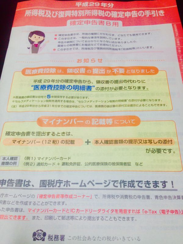 f:id:fumikoyamamoto:20180303234141j:plain