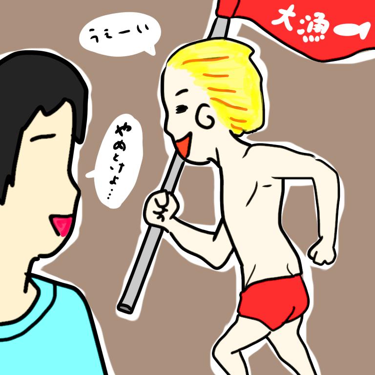 f:id:fumikoyamamoto:20180307214508p:plain