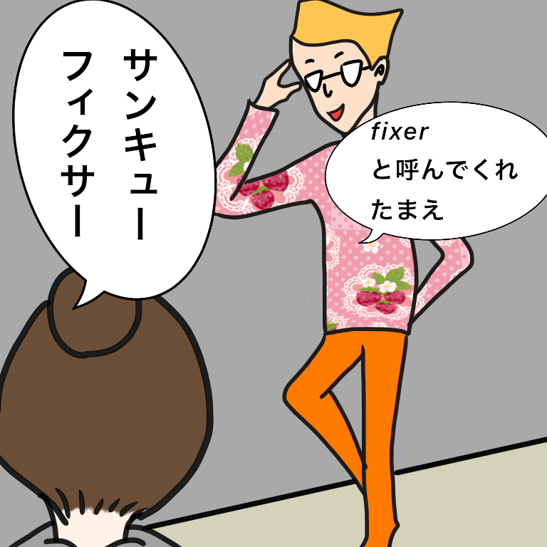 f:id:fumikoyamamoto:20180307214511p:plain