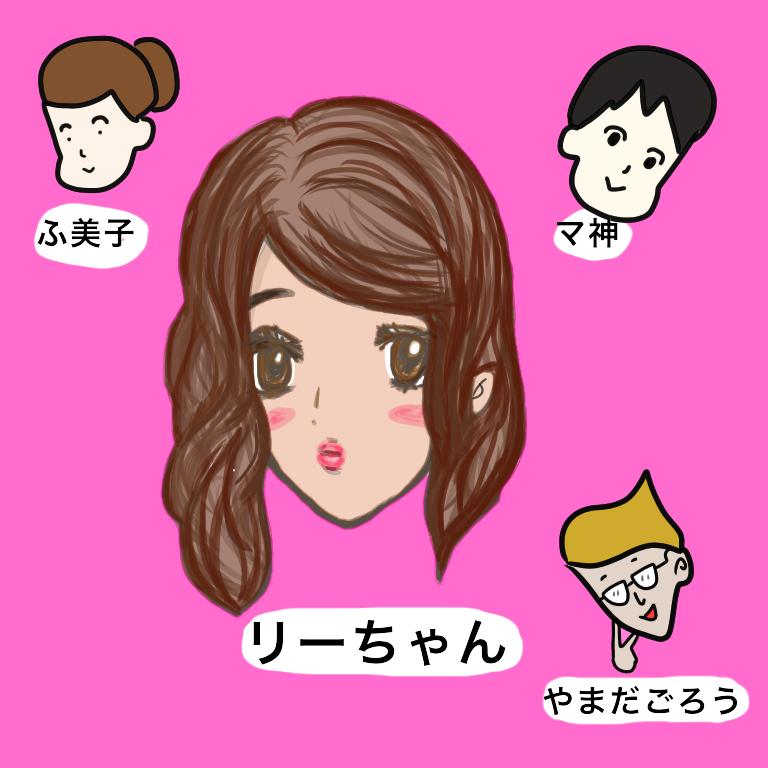 f:id:fumikoyamamoto:20180307214518p:plain