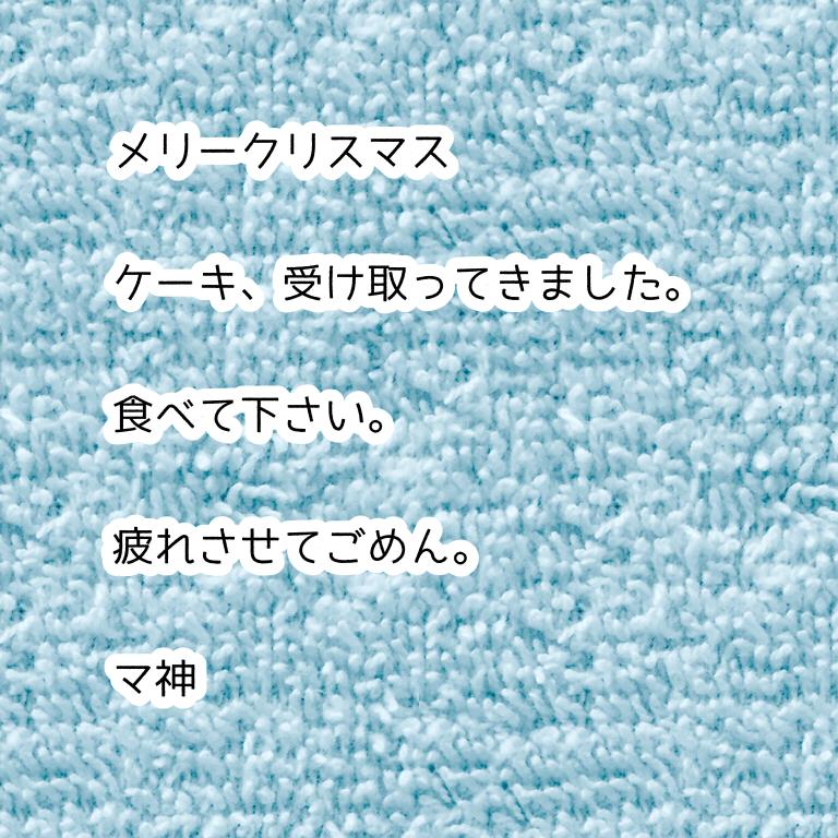 f:id:fumikoyamamoto:20180312211859p:plain